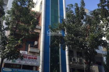 Cho thuê tòa nhà MT Ký Con, P Nguyễn Thái Bình, Q1, DT 4x20m, 8 tầng có thang máy, giá 127.96 tr/th