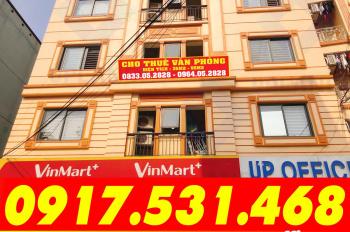 Cho thuê VP 35m2 - 50m2 tòa VP mới xây tại 259 Trung Kính, giá 6.2 triệu/tháng. LH: 0917.531.468