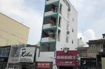 Cho thuê tòa nhà 2 mặt tiền 441 Hai Bà Trưng, góc Trần Quang Khải quận 1. LH: 0933383182