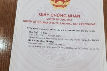 Chính chủ bán nhà 4 tầng giá 1,26 tỷ SN 36 ngõ 896 Phố Nguyễn Khoái, Phường Vĩnh Hưng, Hoàng Mai