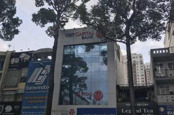 Chính chủ bán khuôn đất MT Võ Văn Tần, P6, Q3 DT 12x30m. Giá 150 tỷ