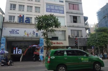 Siêu phẩm phố Huế, diện tích 56m2, 2 tầng, mặt tiền 6,4m, không có căn thứ 2, LH 0585605425