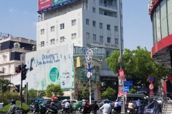 Cần bán nhà hầm 7 lầu đường Nguyễn Chí Thanh, P. 12, Q. 5, 7.7x28m, giá 77.5 tỷ