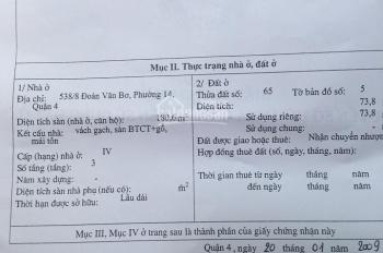 Cần bán nhà 538/8 Đoàn Văn Bơ, phường 14, quận 4