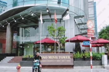 Cho thuê văn phòng Quận 3 - Bảo Minh Tower- đường Nam Kỳ Khởi Nghĩa,  – 128m2  giá 21usd