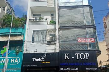 Chính chủ cần bán gấp mặt tiền Nguyễn Đình Chiểu, Q3 (4.6x25m), hầm + 5 lầu, HĐ: 90tr/th, giá 24 tỷ