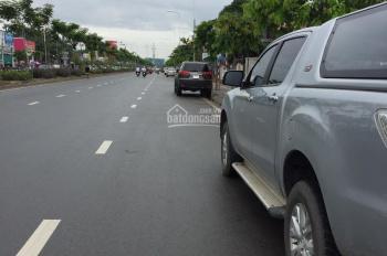 Cần bán lô đất xã Phước An, ngay trung tâm huyện Nhơn Trạch, tỉnh Đồng Nai