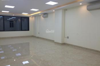 Cho thuê gấp văn phòng giá 4,5tr/th, tại Trung Yên 9, Cầu Giấy, Hà Nội - LH 0396982931