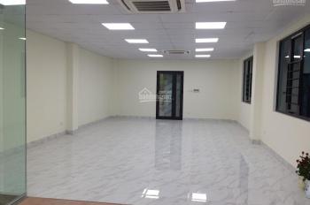 Văn phòng cho thuê tại 262 Lê Trọng Tấn, Thanh Xuân, Hà Nội