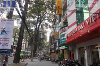 Bán nhà MT Minh Phụng, P9, Q11, DT: 4x14m- gồm 1 trệt 3 lầu đúc. Làm ăn, làm văn phòng CC, ngay chợ