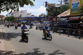 MT đường Cô Giang, Quận Phú Nhuận, DT: 4,5x14m, giá 9.8 tỷ