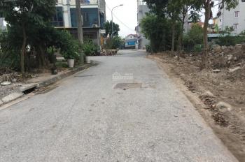 Bán 50m2 đất thổ cư tại Đông Dư, Gia Lâm, Hà Nội đường ô tô vào nhà