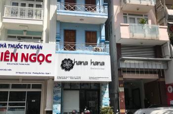 Nhà mặt tiền quận 1 cho thuê nguyên căn 4 tầng, số 26 Nguyễn Văn Giai