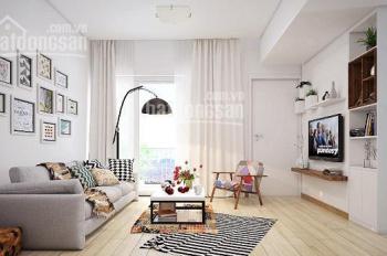 Chung cư Phân khúc cao cấp, bán căn hộ 2PN 2WC 2.6 TỶ, hỗ trợ đóng 25% để nhận nhà