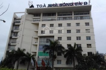 Cho thuê văn phòng 230m2 giá cực rẻ tại tòa nhà Sông Đà 9, Mỹ Đình, Nam Từ Liêm. LH 0983.338.565
