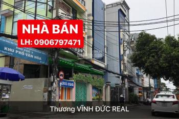 Bán góc nhà 2 mặt tiền Nguyễn Cửu Vân, Phường 17, Quận Bình Thạnh; 9.5 x 25m; 228m2 ~ chỉ 38 tỷ
