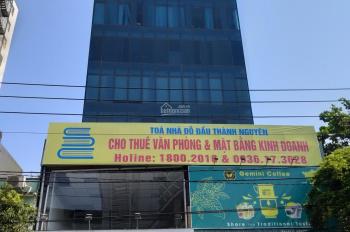 Bán gấp tòa nhà văn phòng mặt tiền ngang 12m - Cách Mạng Tháng 8 - trung tâm quận 3