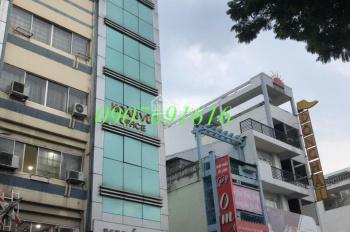 Bán nhà MT Ký Con, Q1, DT 4x20m, trệt, lửng, 7L, ST, thang máy, vuông vức, giá 42 tỷ. 0907691616