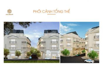 30 căn nhà phố liền kề bến xe Miền Tây, giá 4.2 tỷ, đã có sổ, LH 0938226022