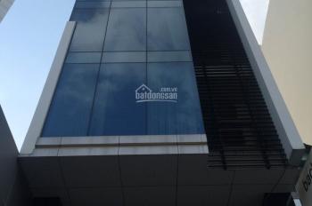 Building văn phòng mặt tiền Hùng Vương, Q. 5, 8x18m, hầm 10 lầu, bán 60 tỷ