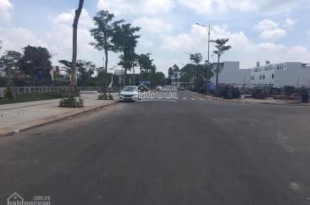 Cần sang nhượng đất nền tại dự án Thăng Long Hưng Phú Quận Thủ Đức