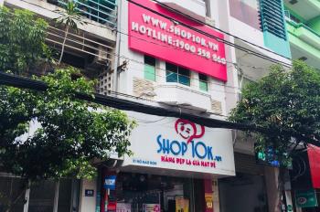 Bán nhà MT Nguyễn Đình Chiểu, P. Đa Kao, Q1, DT: 4x16m, hầm, 5 lầu, giá 30 tỷ, TN 130tr/th