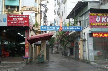 Bán nhà ngõ 277 đường Vũ Tông Phan, quận Thanh Xuân, diện tích 111.5m2, giá 8,6 tỷ. LH: 0904090102