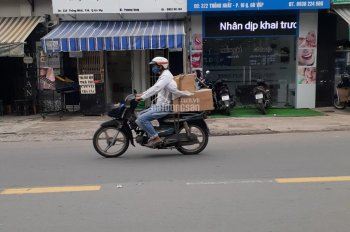 Bán nhà MT đường Thống Nhất, Gò Vấp, thu nhập 60tr/ tháng. DT: 4x30m