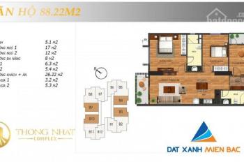 Chính chủ bán căn hộ CC Thống Nhất Complex, tầng đẹp giá tốt. LH: 0975904088