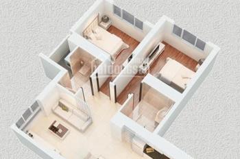 Bán căn góc 2pn, 2wc dự án The Park Residence view đb giá tốt nhất tt 1.990 tỷ, Lh: 0938 634 749
