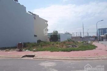 Bán đất liền kề khu chế xuất Tân Thuận, Quận 7, giá chỉ 1.4 tỷ, diện tích 100m2, sổ hồng riêng