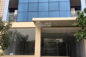 Hót! Văn phòng siêu rẻ phố Trần Thái Tông. DT 60m2, vuông vắn, vị trí đắc địa, miễn phí dịch vụ