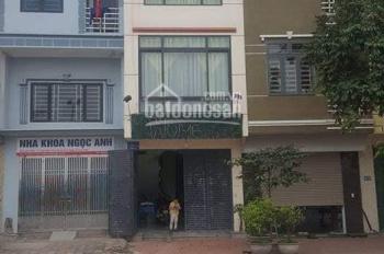Cho thuê nhà phố Lạc Trung, Hai Bà trưng, DT 55m2 5tang, giá 23triệu, LH 0989604688