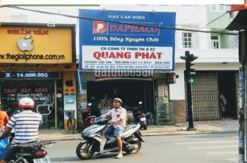 Bán nhà MTKD 723A Tân Kỳ Tân Quý, Bình Tân, 4x24m, giá 11 tỷ. LH 0773796206