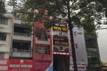 Chính chủ bán nhà mặt tiền đường An Dương Vương đoạn nằm ngay gần chợ An Đông Q5 4.2x14m giá 27 tỷ