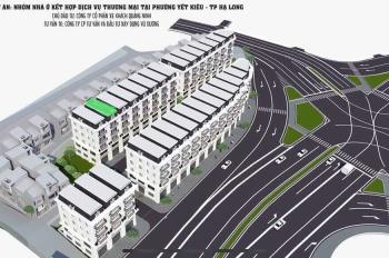 Chỉ còn duy nhất 1 căn shophouse 6 tầng mặt trong ngay tại trung tâm Tp Hạ Long, giá chỉ hơn 9 tỷ