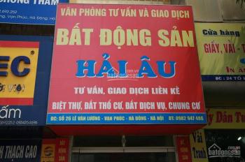 Bán gấp biệt thự Dương Nội Nam Cường dt 225m2, mt 9m, đường 17m, mặt đường chung cư kinh doanh