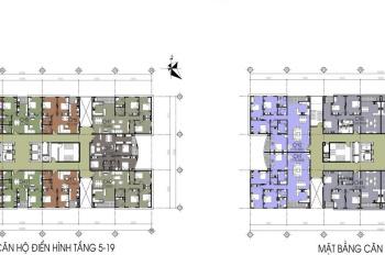 Bán chung cư N03T5 Ngoại Giao Đoàn 83.2m2 đến 133m2 từ 25tr/m2 view Hồ Tây. Lh 0983638558