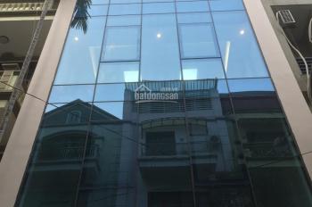 Chính chủ bán nhà mặt phố Lê Đức Thọ 8 tầng thang máy diện tích 85m mặt tiền 7m giá 34 tỷ