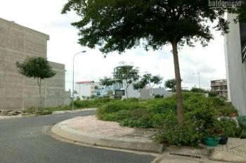 Còn duy nhất 3 lô góc 2MT KDC Gia Phú, Vĩnh Lộc. SHR, giá hấp dẫn, ngân hàng hỗ trợ 80%