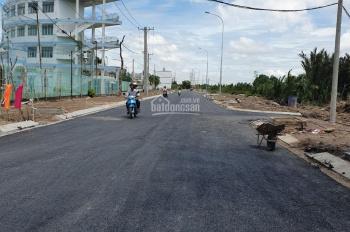 Lô đất thổ cư 5x17.5m gần UBND huyện Nhà Bè