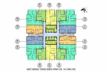 Chính chủ bán cắt lỗ CHCC GoldSeason 47 Nguyễn Tuân, căn 18-02, 60m2, giá 1.9 tỷ. LH: 0971864816