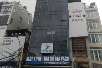Cần cho thuê mặt phố Phố Huế, 90m2 x 3,5 tầng, 70,5 tr/th