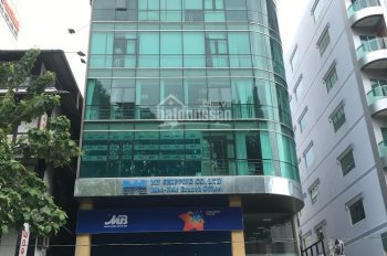 Lãi suất 5% - HĐ thuê 400tr/th, bán tòa nhà MT Mạc Đĩnh Chi, Q1, DT: 9x20m, hầm 7 lầu, giá 85 tỷ