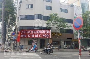 Cho thuê góc 2MT Nguyễn Công Trứ, phường Nguyễn Thái Bình, Quận 1