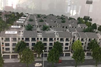 Chủ đầu tư Gamuda bán lại suất liền kề biệt thự Gamuda, 0975689786