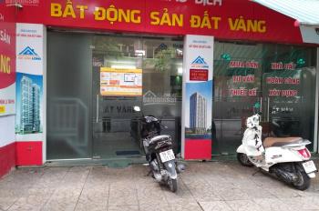Cho thuê kho xưởng hẻm 89 đường Phan Anh, diện tích: 8m x 20m, điện 3fa. LH: 0909126468 Vũ