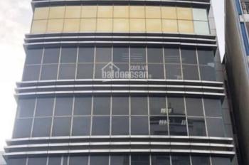 Bán nhà mặt tiền Điện Biên Phủ, Phường Đa Kao, Quận 1, DT: 9x18m, hầm trệt 8 lầu, giá 105 tỷ