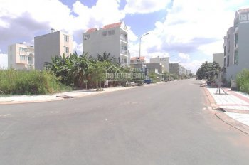 Bán gấp lô đất 101m2 nằm trên đường B2 trong KDC Bình Điền. Ngay chợ ĐM Bình Điền, SHR, giá 2 tỷ