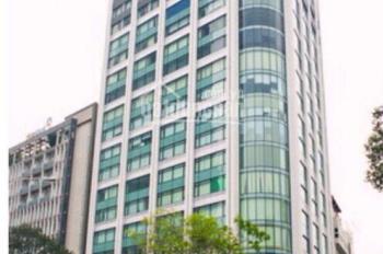 Cho thuê building văn phòng, MT Hàm Nghi, Quận 1. 4 hầm, 15 tầng, 7.000m2 sàn, 579.75 nghìn/m2/th
